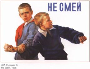 Vintage Russian poster - Don't brother 1955